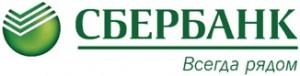 sber_logo[1]