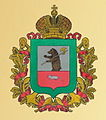 106px-Coat_of_Arms_of_Myshkinsky_rayon[1]