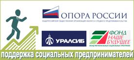 opurna1