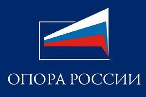 логотип Опоры