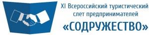 logo-turslet