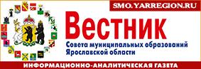 Баннер Газета Вестник СМО