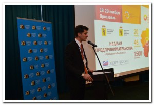 Ефремов - отчет на конференции ЯРО