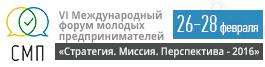 СМП форум