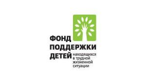 Лого Фонд поддержки детей