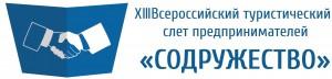 Лого XIII Турслет Содружество