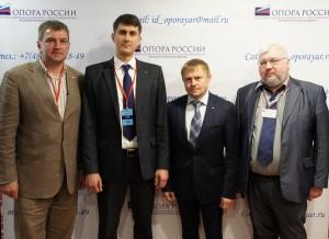 Калинин, Ефремов, Выржиковский, Звездин