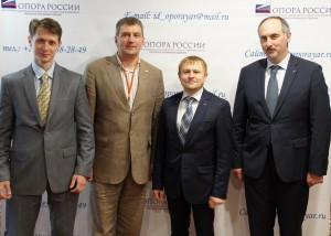 Калинин, Ефремов, Скворцов, Губерман