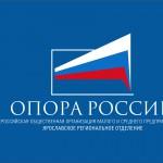Лого ЯРО ОПОРА РОССИИ