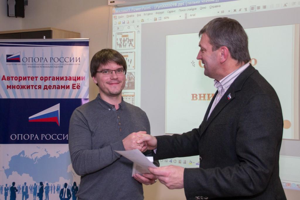 Конкурс бизнес-проектов Ты-предприниматель_56