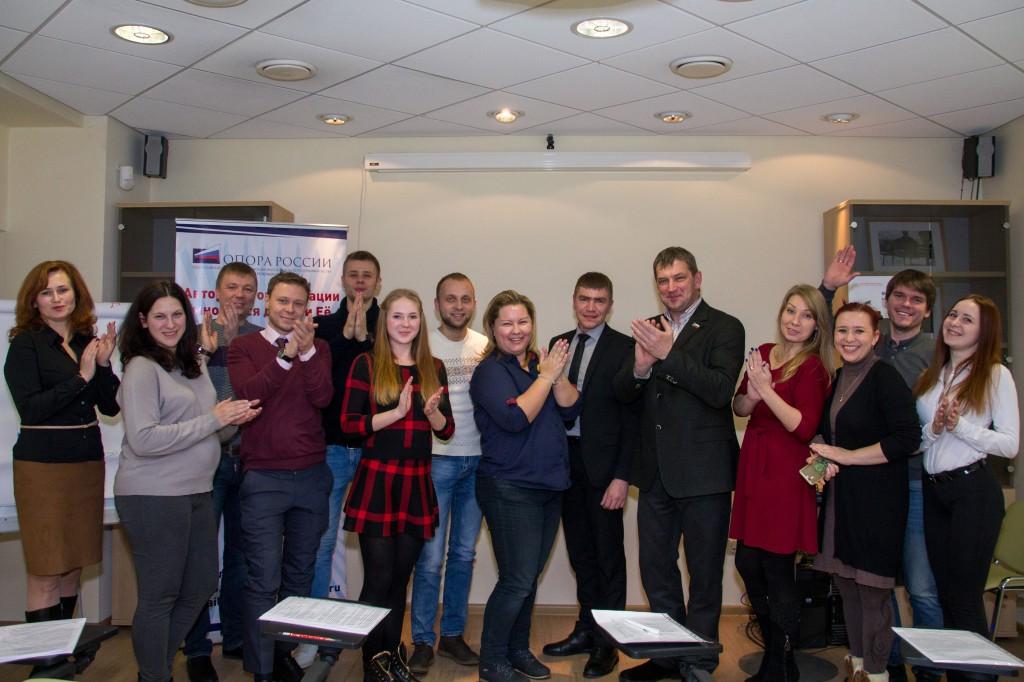 Конкурс бизнес-проектов Ты-предприниматель_67