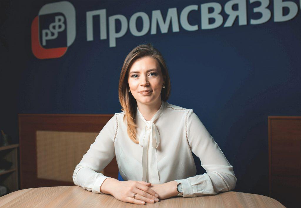 Можейко Анна, Промсвязьбанк