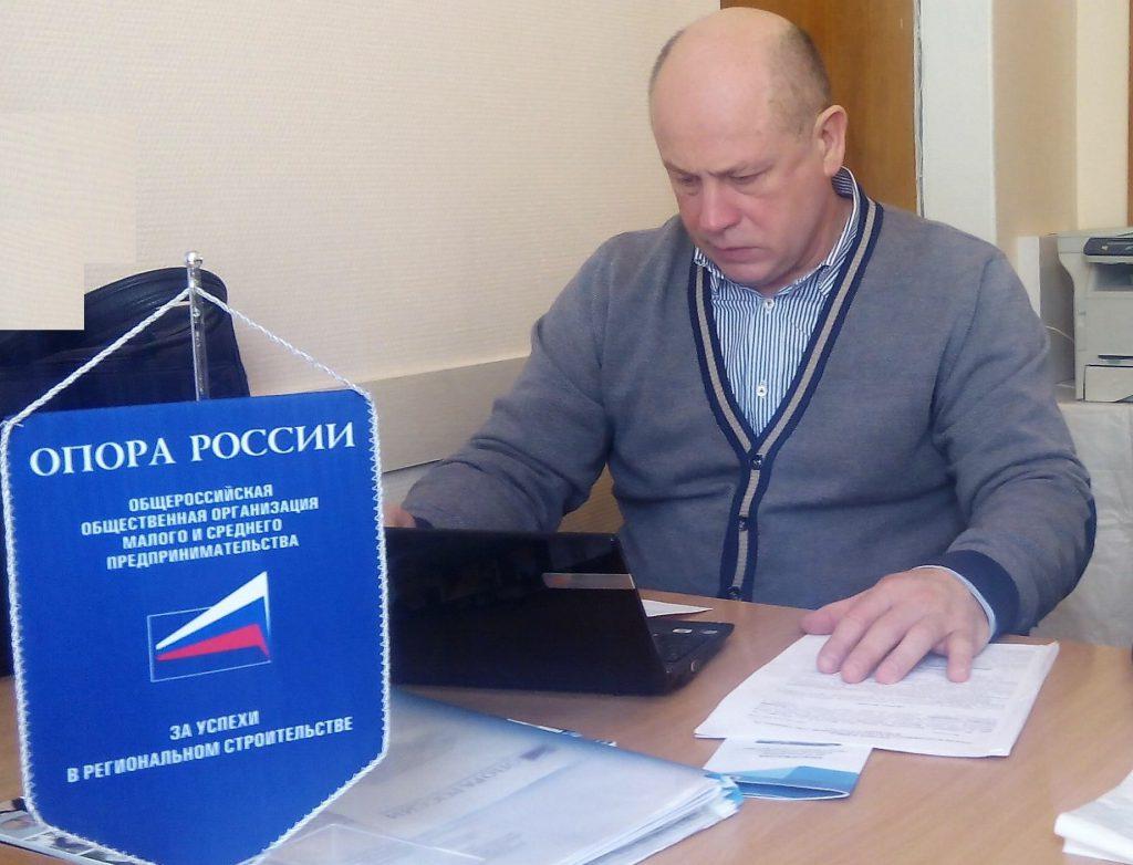 """юрист ЯРО """"ОПОРА России"""" Чистобородов В.В."""