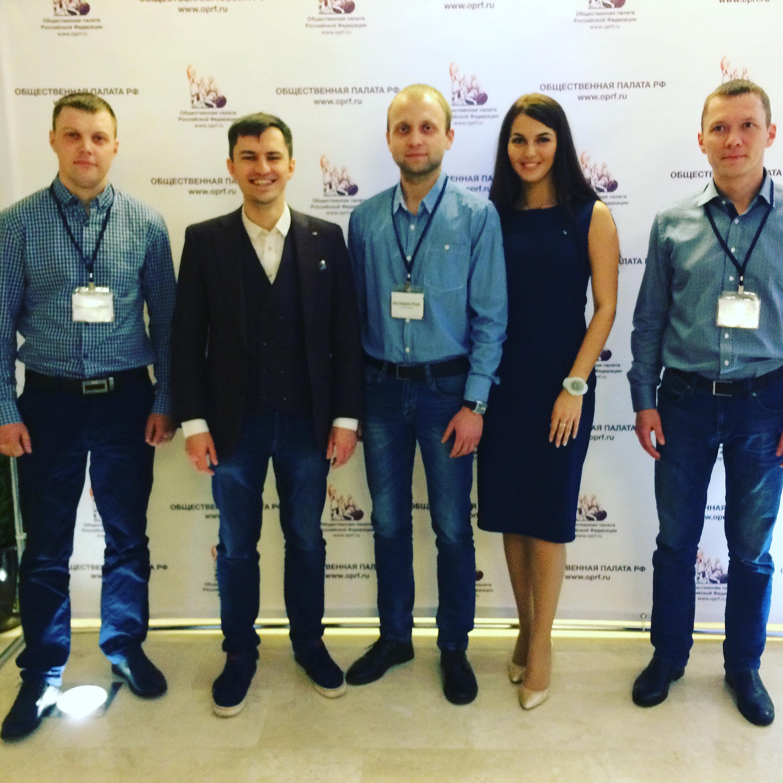"""Комитет по молодежному предпринимательству ЯРО """"ОПОРА России"""""""