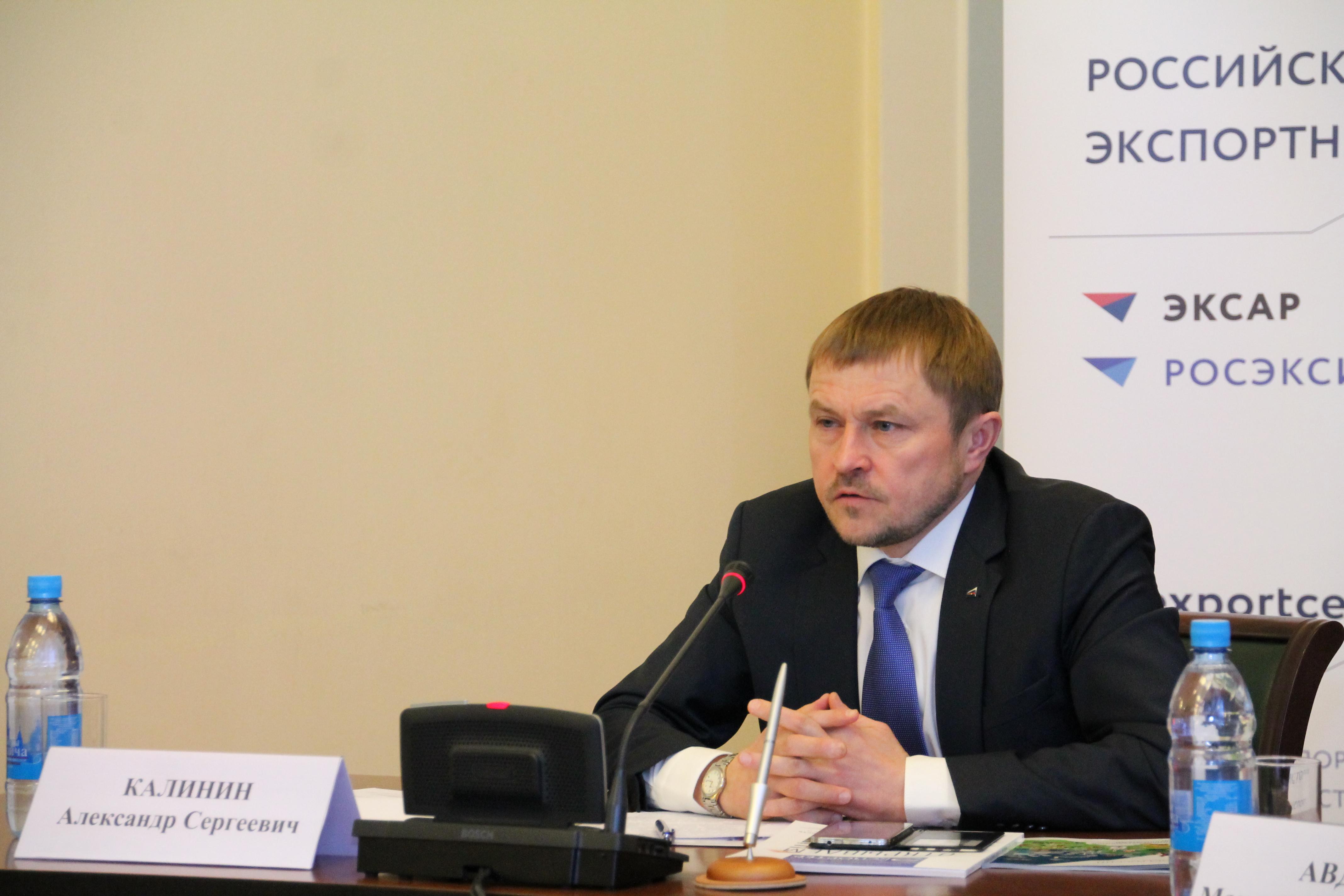 президент Опоры России Александр Калинин в Ярославле