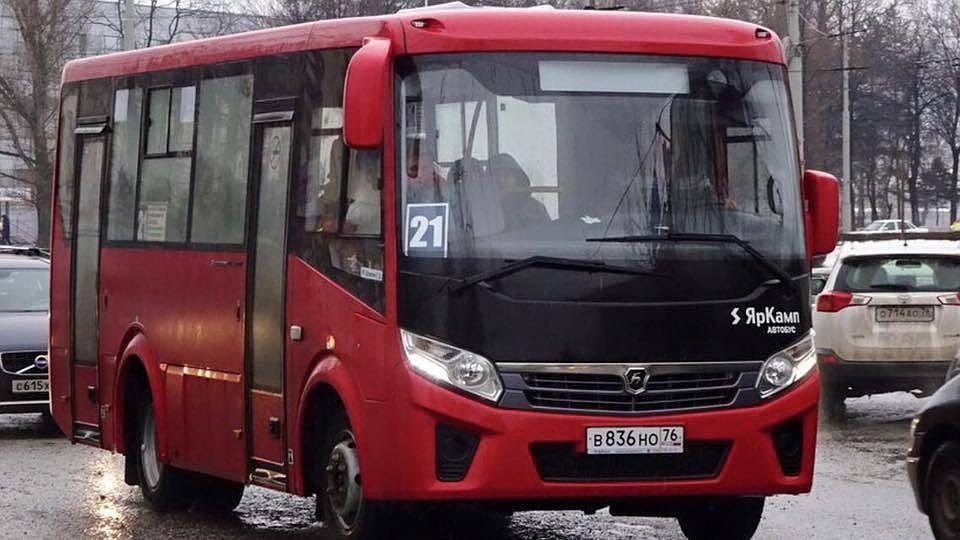 Новый вид маршрутного такси в Ярославле
