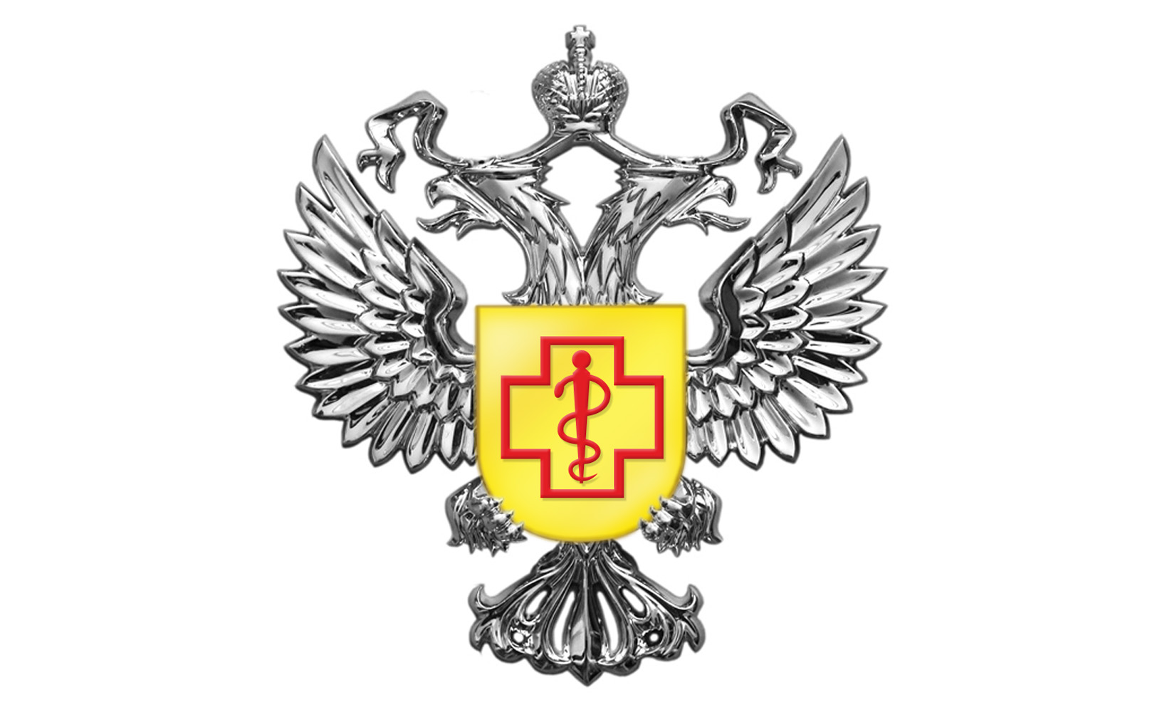Герб Роспотребнадзора