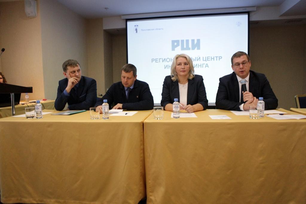 Стратегическая сессия Ярославского регионального центра инжиниринга