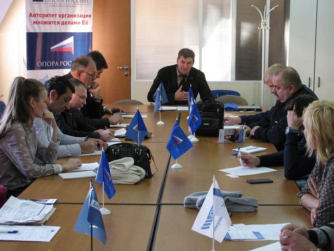 заседание Совета ЯРО ОПОРА РОССИИ