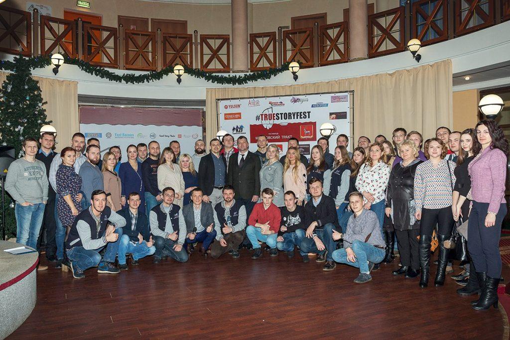 Фестиваль правды о бизнесе в Ростове Великом