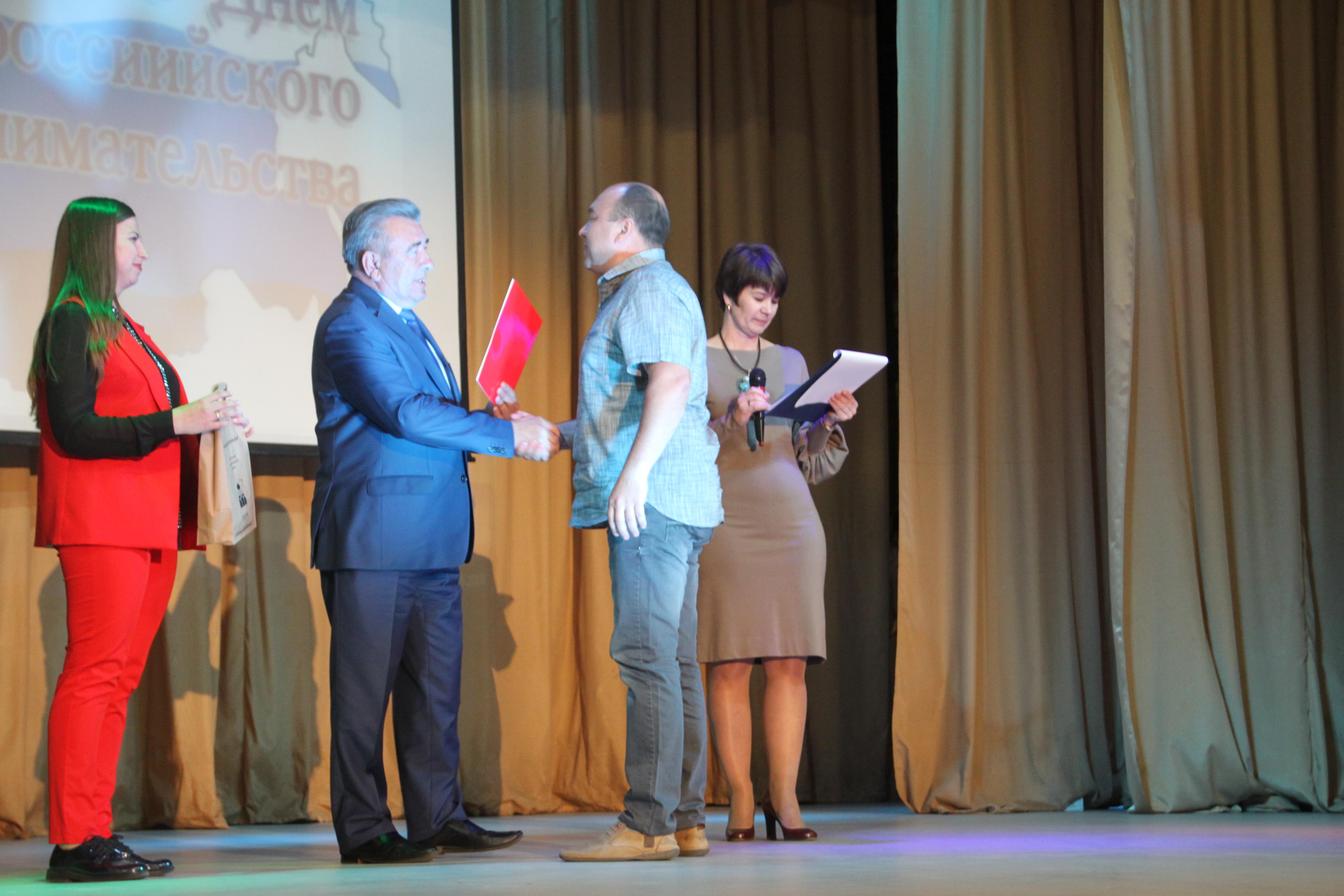 День предпринимателя в Некрасовском районе