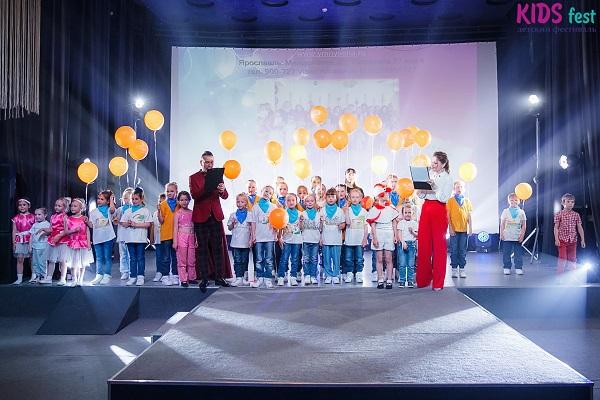 Детский фестиваль в Ярославле при поддержке ОПОРЫ РОССИИ
