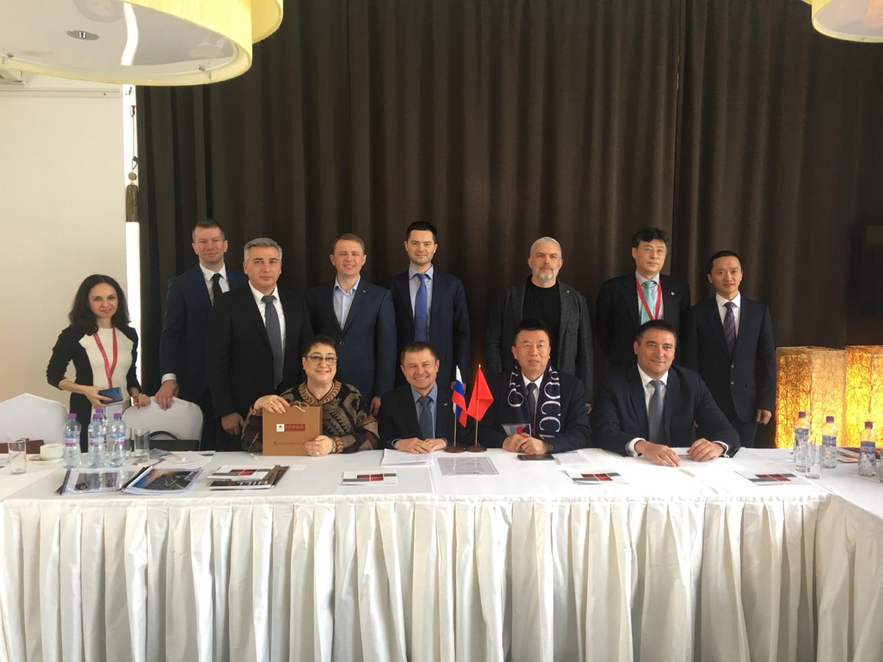 встреча представителей ОПОРЫ РОССИИ и Китайской Ассоциации по развитию предприятий за рубежом