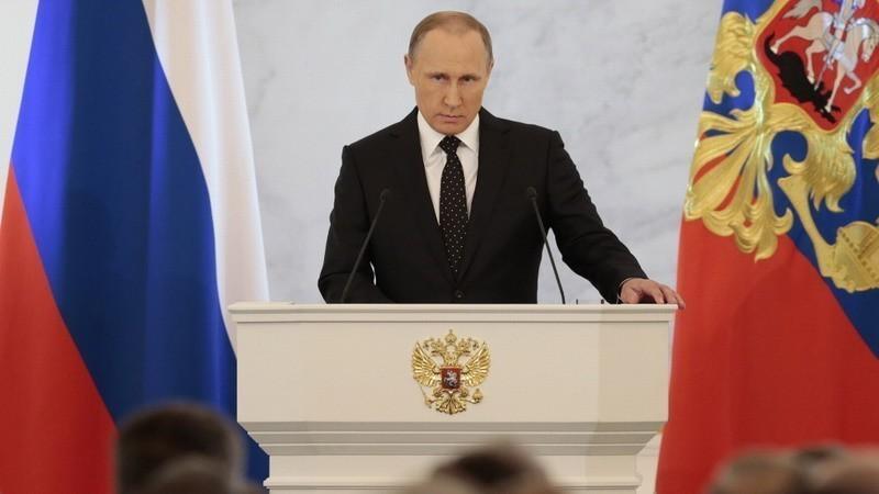 обращение президента России